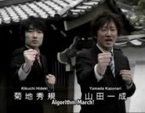 Algorithm March