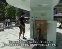 Dviračių saugykla Japonijoje
