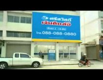 Thai funny ads - Srisawas Fast Cash Part 1 & 2