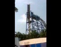 Vertical Rollercoaster