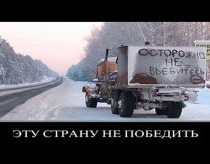 Russian everyday situations video compilation