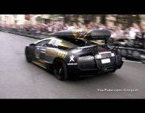2010 Gumball 3000 Ralio - pradžia, Pall Mall, Londonas