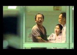 Tyli meilė: Tailando gyvybės draudimo reklama