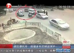 China Scooter Driver Crashing is Most Epic Fail of 2013