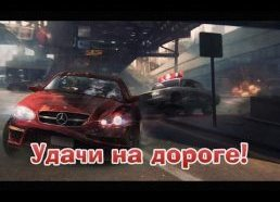 When car accidents ends up successfully - Russia