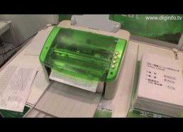 Spausdintuvas kuris spausdina ant panaudoto lapo ištrindamas buvusią informaciją